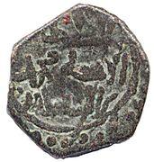 "Jital - 'Ala al-din Muhammad ""Muhammad II of Khwarezm"" - 1200-1220 AD (Horseman type - Herat Mint) – reverse"