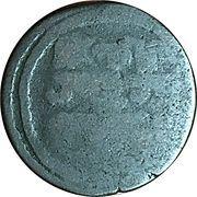 """Jital - 'Ala al-din Muhammad """"Muhammad II of Khwarezm""""- 1200-1220 AD (Qunduz mint) – reverse"""