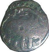 "Jital - 'Ala al-din Muhammad ""Muhammad II of Khwarezm""- 1200-1220 AD (Elephant right) – obverse"