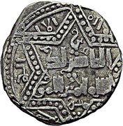 "Dirham - 'Ala al-din Muhammad ""Muhammad II of Khwarezm"" - 1200-1220 AD – reverse"
