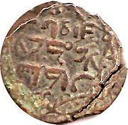 """Jital - 'Ala al-din Muhammad """"Muhammad II of Khwarezm"""" - 1200-1220 AD (Farwan mint) – obverse"""