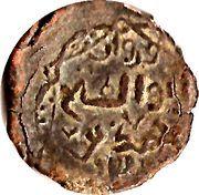 """Jital - 'Ala al-din Muhammad """"Muhammad II of Khwarezm"""" - 1200-1220 AD (Farwan mint) – reverse"""