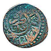 """Jital - 'Ala al-din Muhammad """"Muhammad II of Khwarezm""""- 1200-1220 AD (Kurzuwan mint) – obverse"""