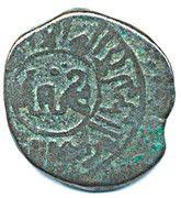 """Jital - 'Ala al-din Muhammad """"Muhammad II of Khwarezm""""- 1200-1220 AD (Taliqan mint) – obverse"""