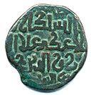 """Jital - 'Ala al-din Muhammad """"Muhammad II of Khwarezm"""" (Taliqan mint) – reverse"""