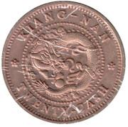 20 Cash (Kiangnan province; counterfeit) – reverse