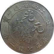 7 Mace and 2 Candareens (Kiang Nan Province) – reverse