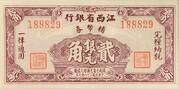 2 Chiao (Kiangsi Provincial Bank) – obverse