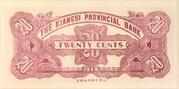 2 Chiao (Kiangsi Provincial Bank) – reverse