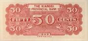 5 Chiao (Kiangsi Provincial Bank) – reverse