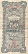 50 Cents (Kiangsu Farmers Bank overprint) – reverse