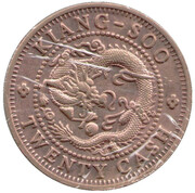 20 Cash (Kiangsu province; Counterfeit) – reverse