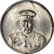 10 Pfennig (P. H.) – obverse