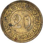 20 Pfennig (Tsingtau Leper Colony) – obverse