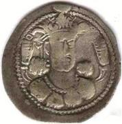 Drachm - Kidara I (Sassanian style, type 16, Gandhara mint) -  obverse