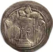 Drachm - Kidara I (Sassanian style, type 16, Gandhara mint) -  reverse