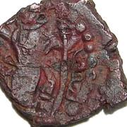 Stater - Peroz Varahrananshah (Kushano-Sassanian style, unknown mint) – reverse