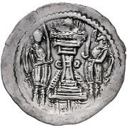 1 Drachm - Kidarites (Buddhamitra) – reverse