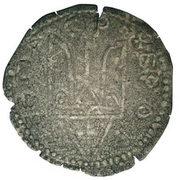 Srebrennik - Vladimir the Great (type II) – reverse