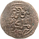 Fals - al-Hasan bin Talut – reverse