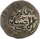 Fals - Daud bin Sulayman – reverse