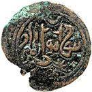 Fals - Ali bin al-Hasan (type 3) – reverse