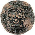 Fals - Ali bin al-Hasan (type 2) – reverse