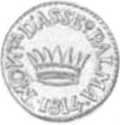 25 Centesimi - Palma nova - Siege coinage – reverse