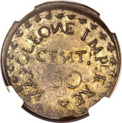 50 Centesimi - Palma Nova - Siege coinage – obverse