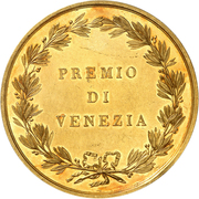 Gold Prize Medal - Imperial Academy of Fine Arts (Venice) – reverse