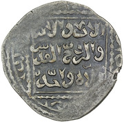 Dirham - Anonymous (Crusader imitation) – reverse