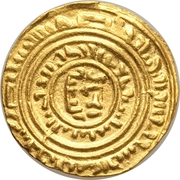 Byzant - Anonymous Islamic Issue (1st serie) – obverse