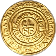Byzant - Anonymous  (Crusader imitation - 1st serie) – reverse
