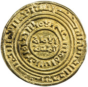 Byzant - Anonymous Islamic Issue (2nd serie) – obverse