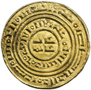 Byzant - Anonymous Islamic Issue (2nd serie) – reverse