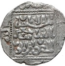 Dirham (Crusader imitation, in the name of al-Salih Isma'il; posthumous coinage) – reverse