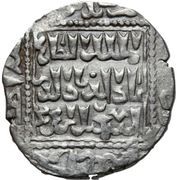 Dirham (Crusader imitation, in the name of al-Salih Isma'il; posthumous coinage) – obverse