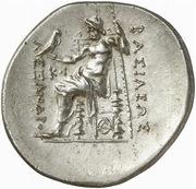Tetradrachm - Alexander III (Odessos) – reverse