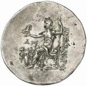 Drachm - Alexander III (Temnos) – reverse