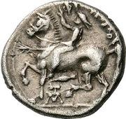 Hemidrachm - Philip II ( Pella) – reverse