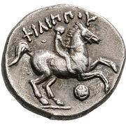 Tetrobol - Philip II (Amphipolis) – reverse