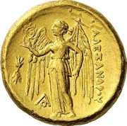 Distater - Alexander III (Aegae) – reverse