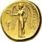 Distater - Alexander III (Amphipolis) – reverse