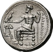 Tetradrachm - Alexander III (Damascus) – reverse