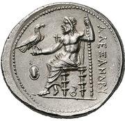 Tetradrachm - Alexander III (Pella) – reverse