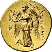 Stater - Alexander III (Kallatis) – reverse