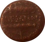 Dichalkon - Alexandros III – reverse