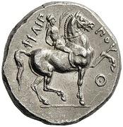 Tetradrachm - Philip III Arrhidaios (Pella) – reverse