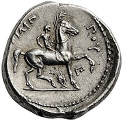 Tetradrachm - Philip III Arrhidaios (Amphipolis) – reverse