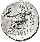 Drachm - Philip III Arrhidaios (Kolophon) – reverse